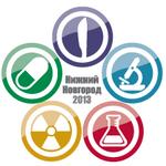 Юбилейная онкологическая конференция